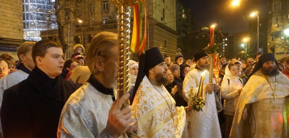 ФОТОАЛЬБОМ: Светлое Христово Воскресение. Пасха