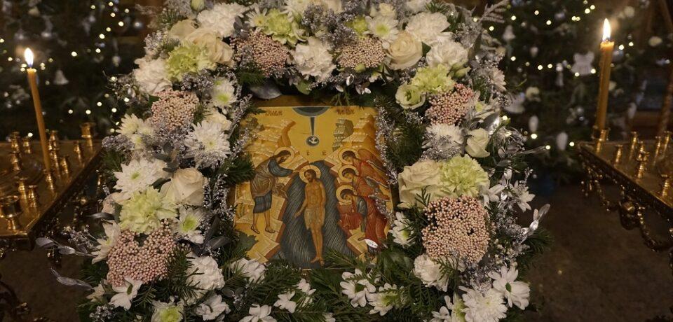 ФОТОАЛЬБОМ: Праздник Крещения Господня на подворье, 2019 г.