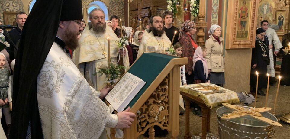 ФОТОАЛЬБОМ: Праздник Крещения Господня, 2020 г.