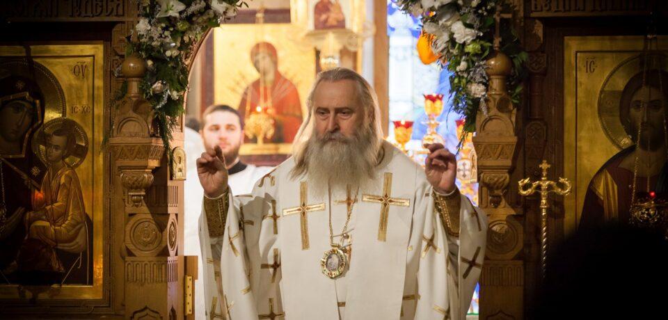 ФОТОАЛЬБОМ: Архиепископ Феогност на подворье