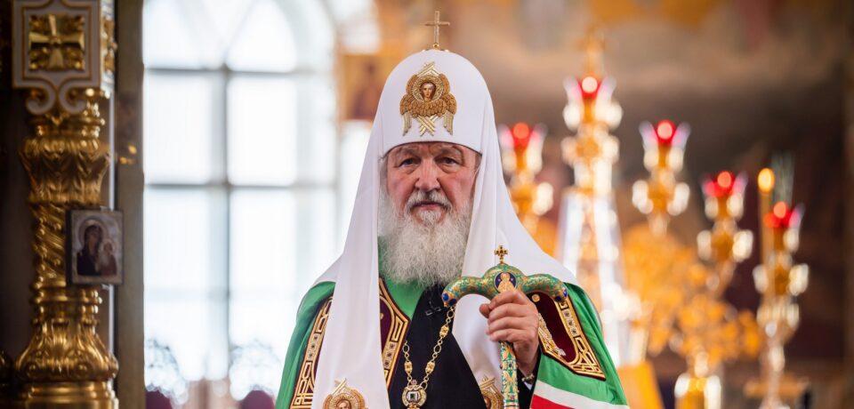Проповедь Святейшего Патриарха Кирилла в день памяти равноапостольных Мефодия и Кирилла