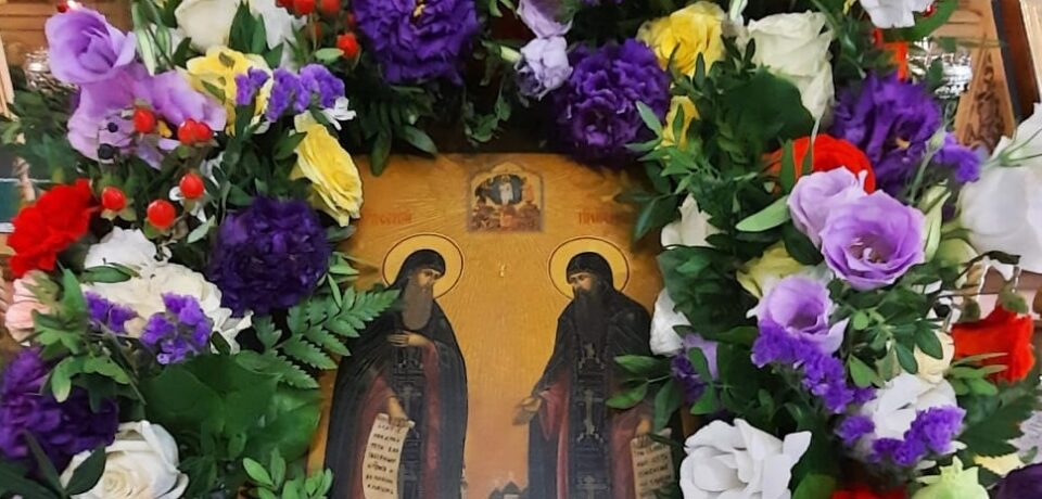 Блаженнейший митрополит всея Америки и Канады Тихон направил приветственный адрес по случаю престольного праздника Московского подворья Валаамского монастыря
