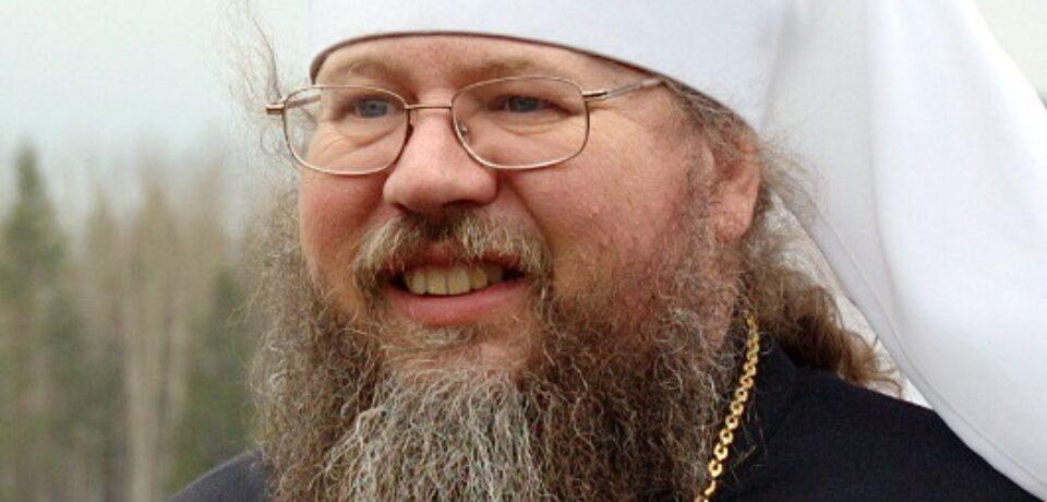 В дистанционных встречах Английского православного дискуссионного клуба принял участие митрополит Иона (Паффхаузен)
